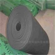 橡塑海綿阻燃橡塑海綿保溫板保溫材料廠家直供