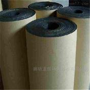 橡塑保溫板*阻燃橡塑海綿