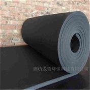 橡塑海綿廠家直銷橡塑海綿板b2級阻燃橡塑保溫板定制
