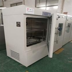 培因PY-2102C北京 PY-2102C立式全温摇床
