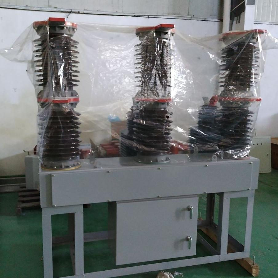 630A线路型高压断路器35KV产品齐全