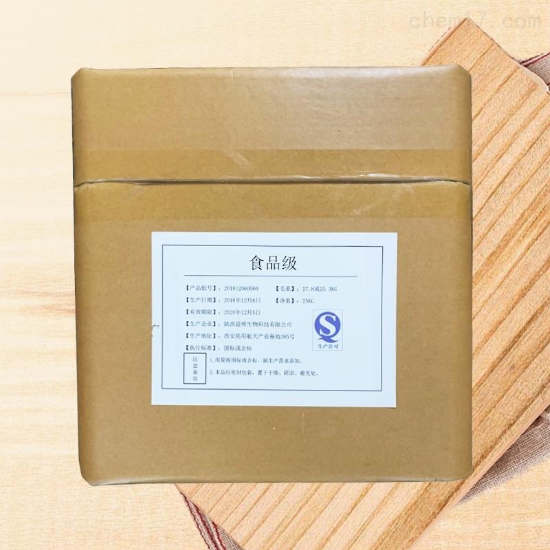 陕西DL-丙氨酸生产厂家
