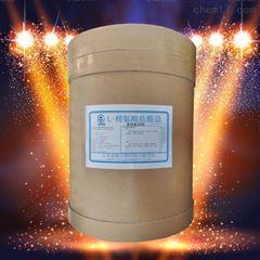 L-精氨酸鹽酸鹽生產廠家價格