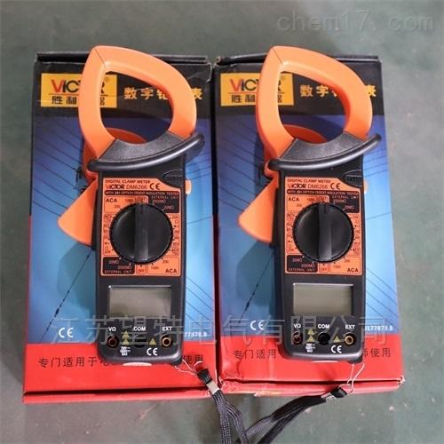 电力承装五级资质设备技术培训