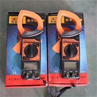 五级承装设备~智能钳型电流表