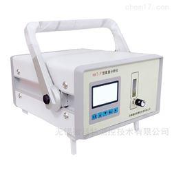 HKT-OP氧含量分析仪HKT-OP在线氧气测量仪