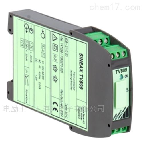 可编程隔离放大器_信号变送器SINEAX TV809