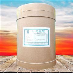 L-鸟氨酸生产厂家价格