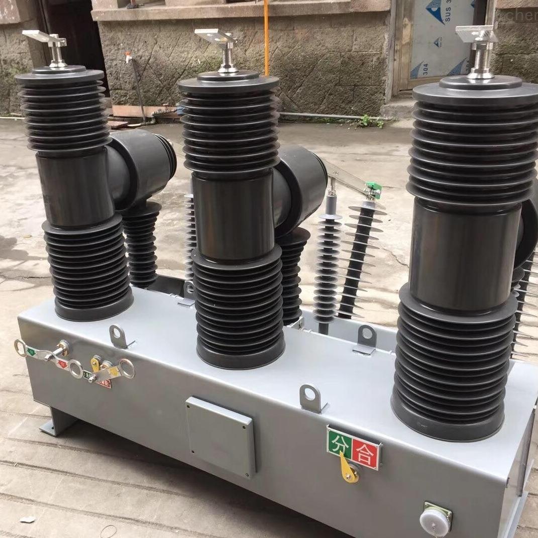 35KV真空断路器630A电动操作厂家