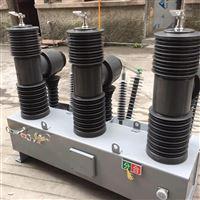 35KV真空斷路器630A電動操作廠家