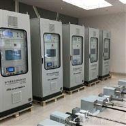 超低CEMS建材厂废气在线排放检测分析仪