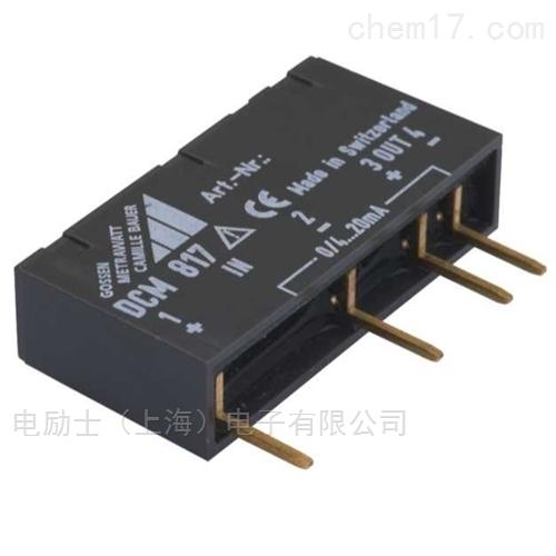 无源信号转换器_隔离器DCM817