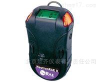 NeutronRAE χγ中子射线快速检测仪PRM