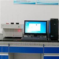 YFK82玻璃原料成分快速分析仪