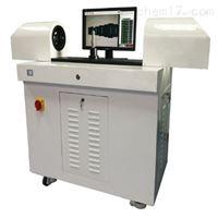 PZ-HVG100臥式快速影像測量儀