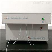 硅酸盐耐火材料成分快速分析仪
