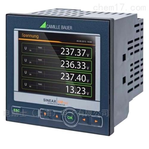 多功能仪器显示/仪表板SINEAX AM1000