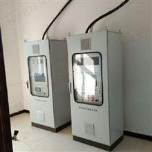 固定源在线监测苯系物系统标准