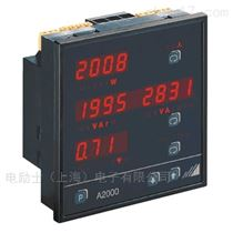 多功能電表_變送器A2000