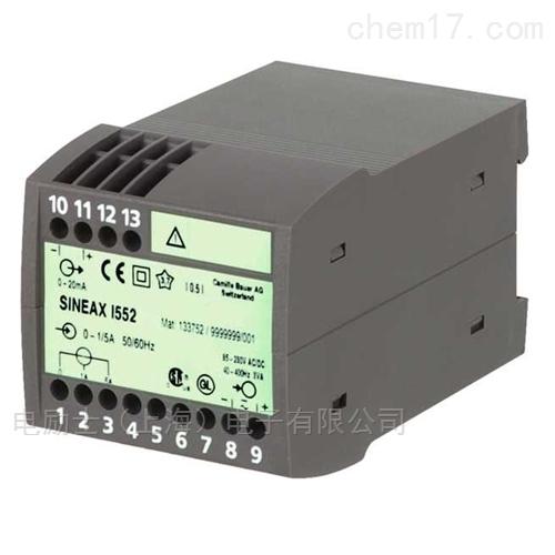 单功能频率变送器SINEAX F534