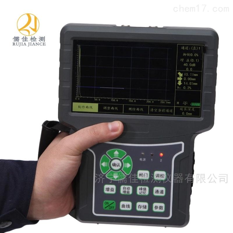 超声波探伤仪RJUT-510金属钢结构