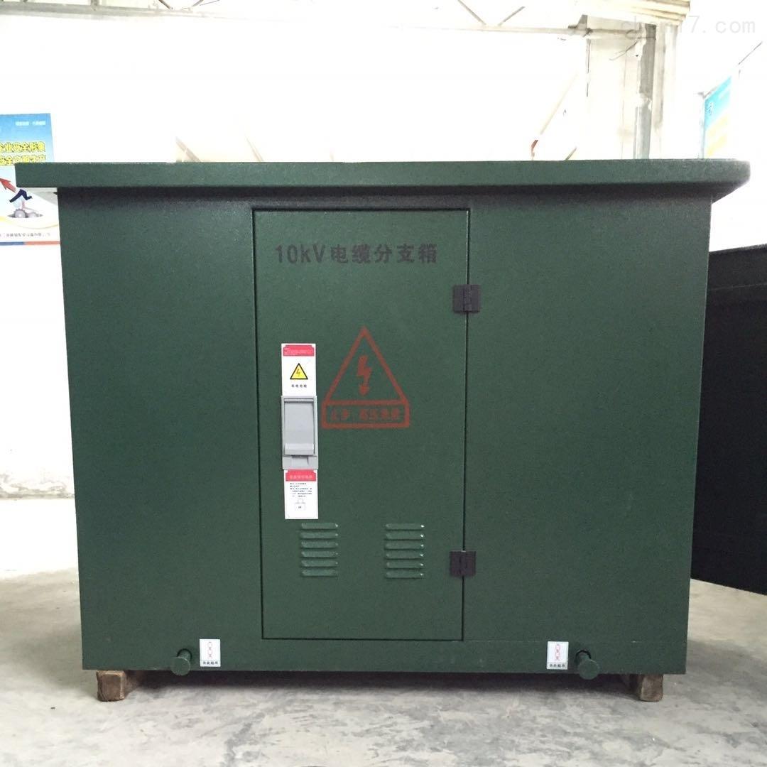 供应欧式防水型一进五出高压电缆分支箱DFW-12带插拨头