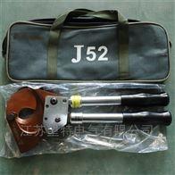 五级承装设备-线缆硬质切刀