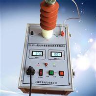 YBL-IV氧化锌避雷器测试仪