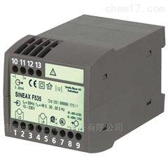 单功能频率变送器SINEAX F535