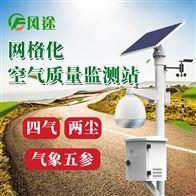 FT-AQI网格化大气检测仪