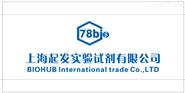 上海起发BIOHUB 78PEI MAX 40K转染试剂
