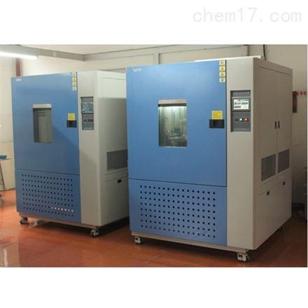 温度快速变化试验箱 升降温5℃/min