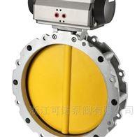 FD971X电动高耐磨粉尘蝶阀