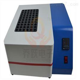 QYSM-60国产石墨电热消解仪