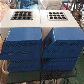QYSM-6全自动电热消解仪