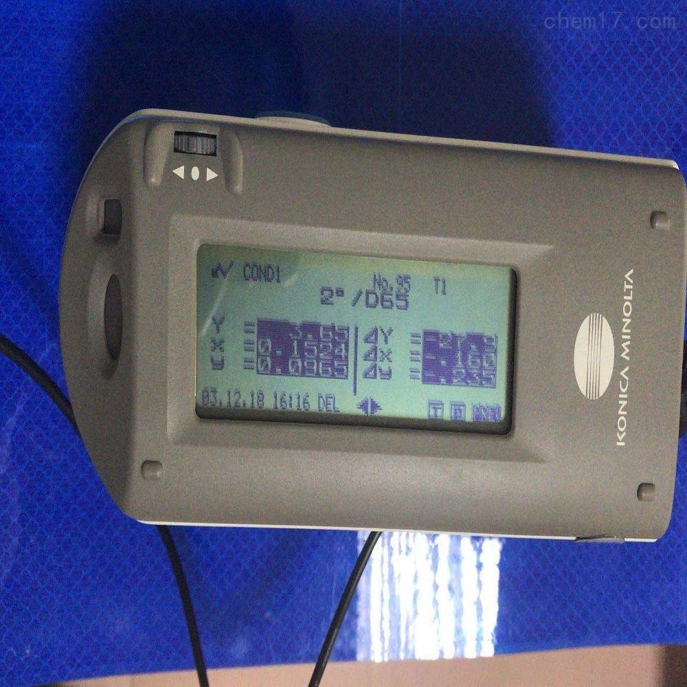美能达CM-2500c交通路标分光测色仪