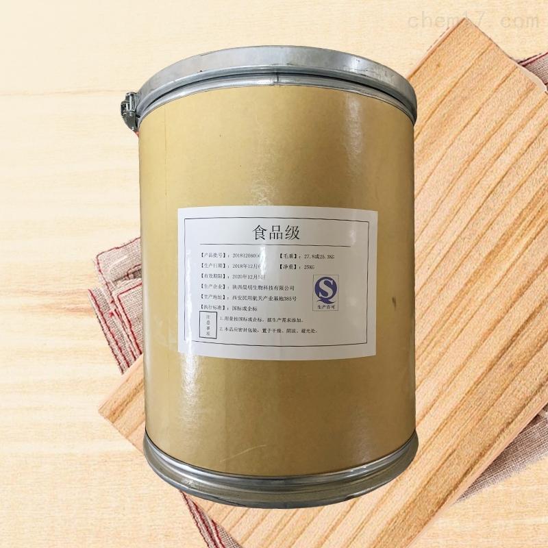 陕西酪朊酸钠生产厂家