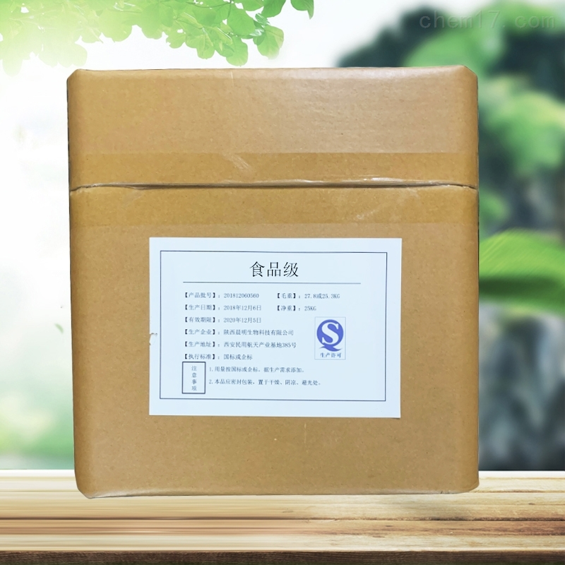 陕西大豆磷脂生产厂家