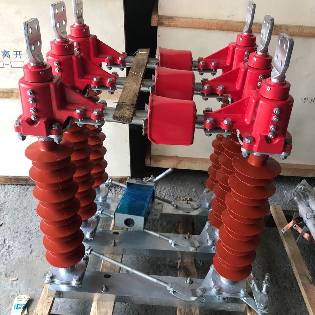 高原型GW4-40.5双柱35KV线路户外隔离开关