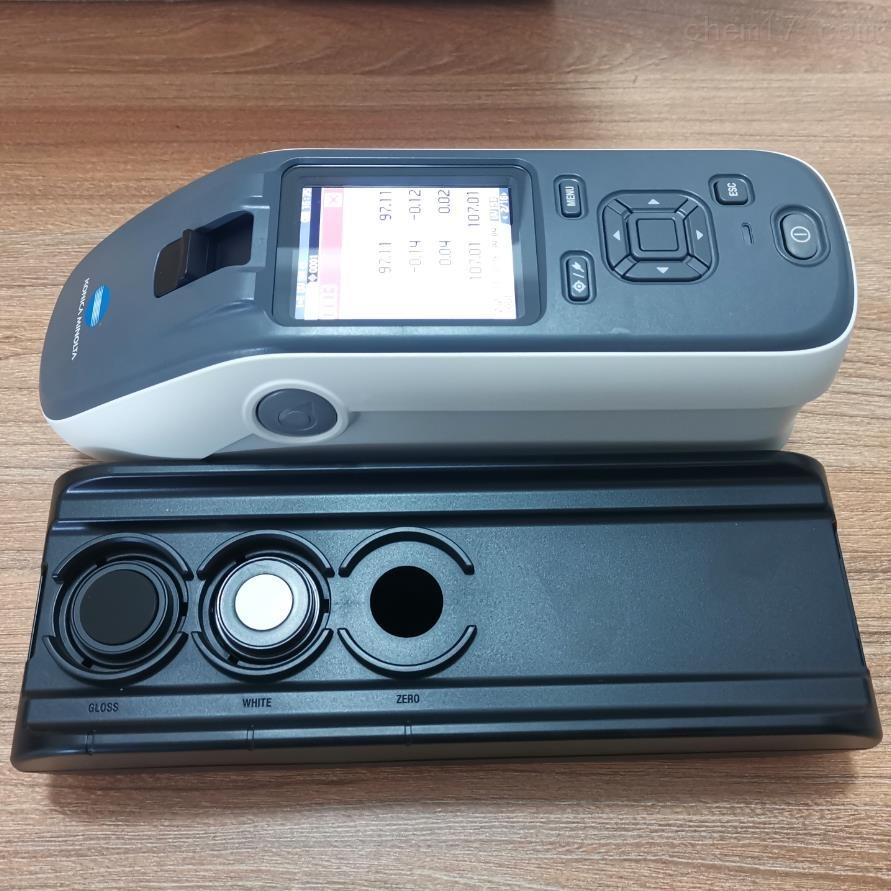 柯尼卡美能达CM-26dG系列新一代分光测色仪