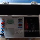回路电阻测试仪1-5级电力资质办理