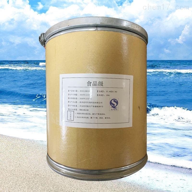陕西螺旋藻粉生产厂家