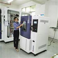 快速溫變高低溫試驗箱廠家 溫變速率測試箱