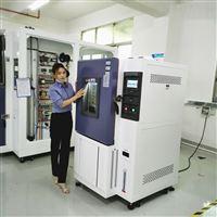 高低温线性试验箱 快速温变测试老化箱