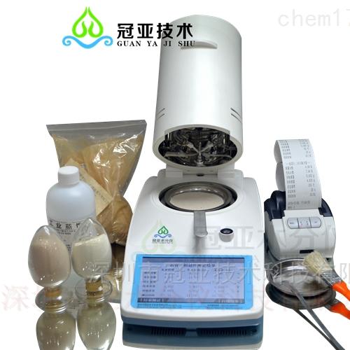 卤素水分分析仪