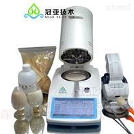 CS-0021GL二水石膏结晶水含量测试仪性能指标