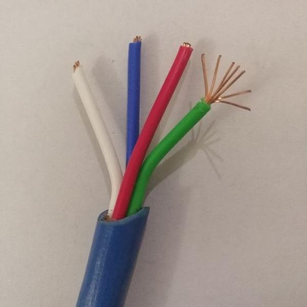 计算机电缆型号报价厂家