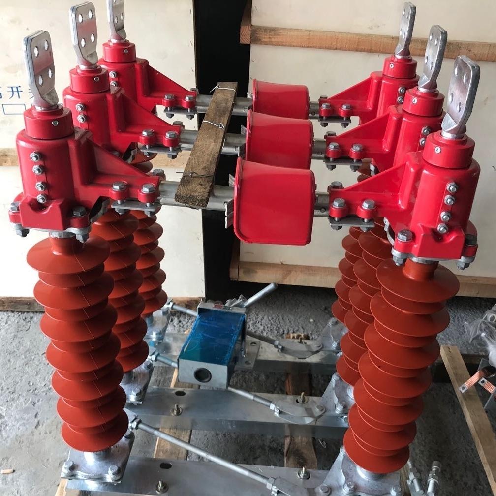 成都市厂家GW4-35kV陶瓷户外高压隔离开关