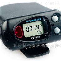 PM1703MA袖珍型巡检测仪