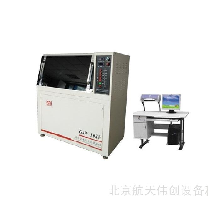 (高温)电压击穿测试仪